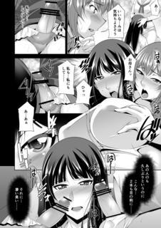 漫画_010.jpg