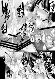 漫画_012.jpg